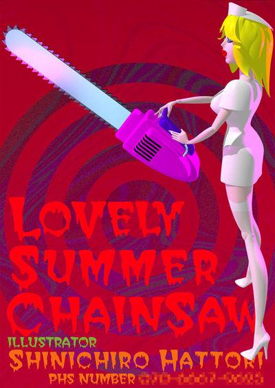 Summerchainsaw01s