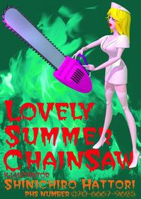 Summerchainsaw02s