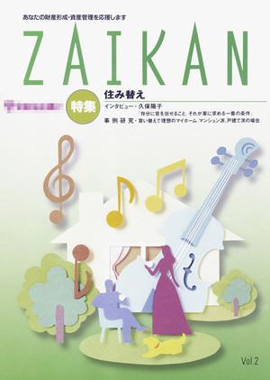 Zaikans