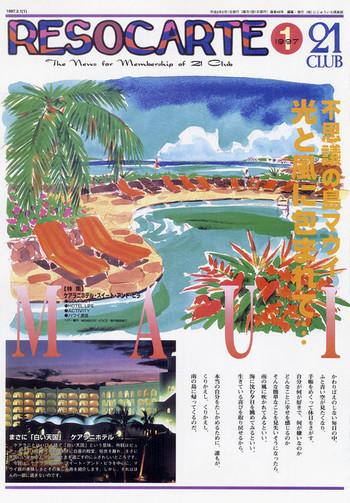 Brochures_3