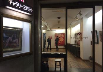 Gallery_entrances