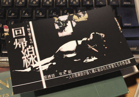 Kaikisenpostcards