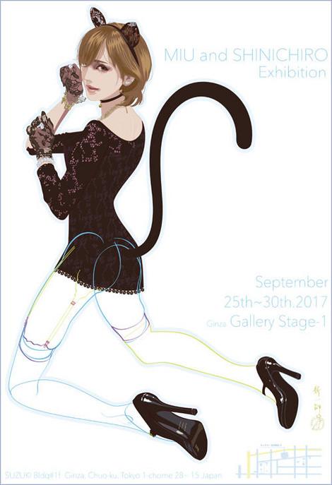 Miu_cat_02s