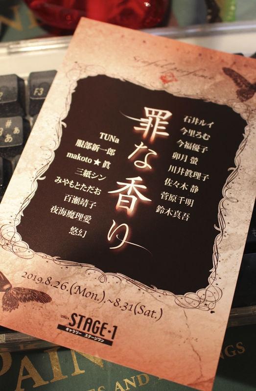 Card01s