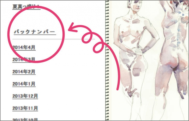 New_01s_20201223192001